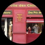 Logo La Folie des Chineurs friperie Nice